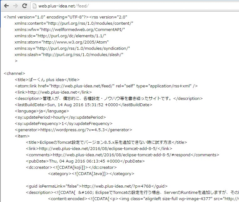 feedly xml